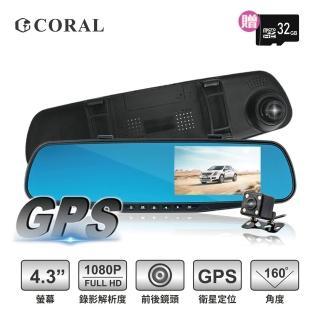 【CORAL/ODEL】GPS測速預警雙鏡頭行車紀錄器(贈32G+後鏡頭)