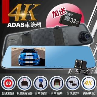【CORAL/ODEL】4K旗艦GPS測速後視鏡行車記錄器(贈32G記憶卡+後鏡頭)