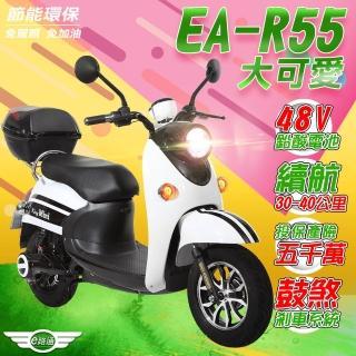 【e路通】EA-R55 大可愛  48V鉛酸 500W LED大燈 液晶儀表 電動車(電動自行車)