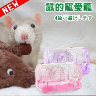 【MATCH】寵愛鼠籠NO 720附鼠槽、飲水器、滾輪(豪華鼠籠 老鼠籠子 黃金鼠 布丁鼠 倉鼠 三線鼠)