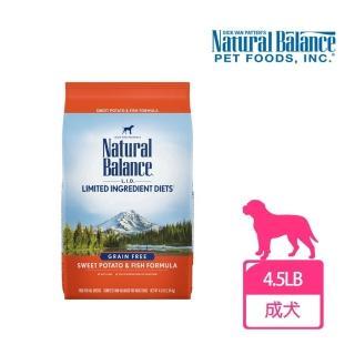 【Natural Balance】LID低敏無穀地瓜鮭魚成犬配方原顆粒-4.5磅(地瓜+鮭魚)