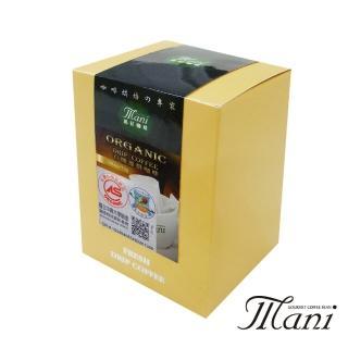 【瑪尼Mani】有機祕魯掛耳式咖啡(10包/盒)