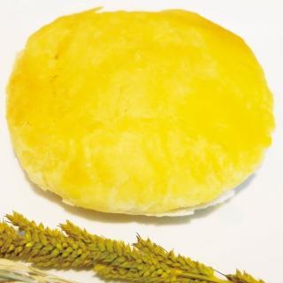 【惠香】老婆餅225g(純手工 傳統零食 好吃圓餅類 奶素)