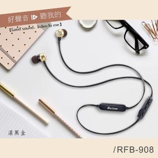 【ALTEAM我聽】RFB-908藍牙無線入耳式耳機(湛黑金/玫瑰金)
