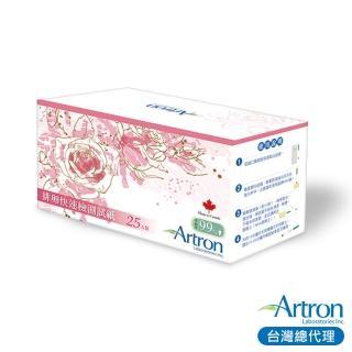 【加拿大Artron雅創】5mm超寬版排卵試紙25入