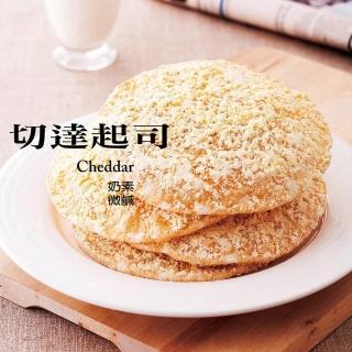 【米大師 MasterMi】爆烤米餅-切達起司米餅(12入/包)
