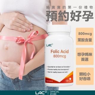 【GNC 健安喜】葉酸800食品錠100錠(孕養調理/維持好氣色/素食錠劑)
