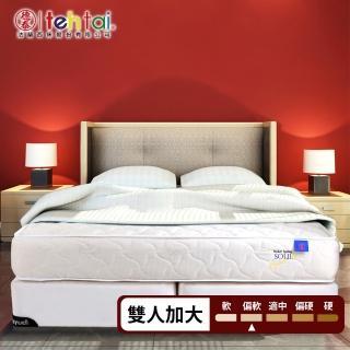 【德泰】頂級飯店獨立筒 彈簧床墊-雙大6尺