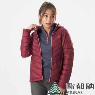 【ATUNAS 歐都納】女款輕量可拆帽鵝絨保暖外套(A1-G1833W暗紅/防風/防潑水/快乾/環保/蓄熱)