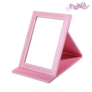【幸福揚邑】9吋超大皮革折疊鏡時尚質感隨身彩妝美妝化妝鏡/桌鏡(珍珠甜蜜粉色)