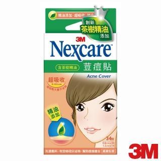 【3M】Nexcare 荳痘貼滅菌茶樹精油-綜合型(痘痘貼/EA034)