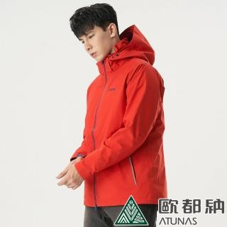 【ATUNAS 歐都納】男款GORE-TEX+科技纖維保暖兩件式外套(A-G1819M紅/防水防風/透氣風衣/登山滑雪外套)
