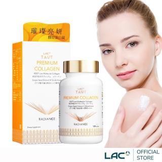【GNC 健安喜】LAC Taut采顏膠原蛋白食品錠 120錠(膠原蛋白/葡萄籽/穀胱甘)