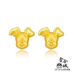 【Disney 迪士尼】維尼系列 小豬耳環 WZEP001(約0.53錢)