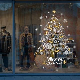 【聖誕布置/半島良品】聖誕款DIY無痕壁貼/牆貼-XH9293 黃金聖誕樹(聖誕 節慶 樹 聖誕老人 麋鹿)