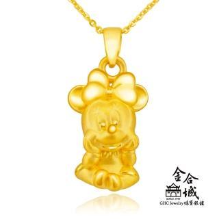 【Disney 迪士尼】寶寶米妮硬金墜子 YLQ0046(約0.51錢)
