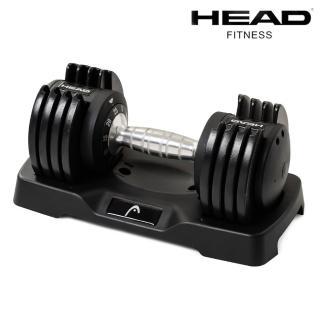 【HEAD】快速可調式啞鈴25lbs(單支裝/11kg)