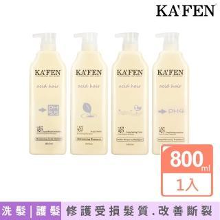 【KAFEN 卡氛】亞希朵酸性蛋白系列 800ml(共四款任選)