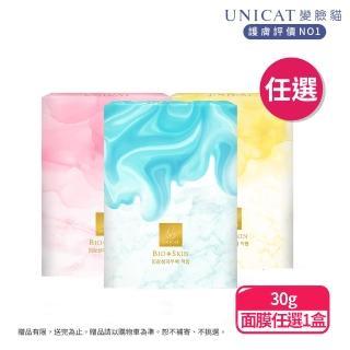 【UNICAT 變臉貓】女神面膜黑頭髒汙掃地機 生物纖維代謝面膜(3片入/盒)