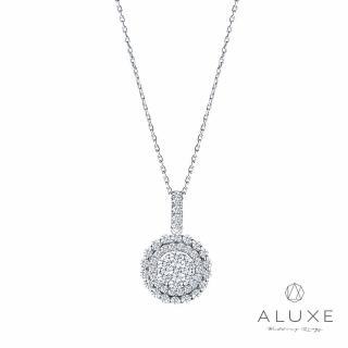 【A-LUXE 亞立詩】愛的鋒芒18K金0.79克拉鑽石項鍊