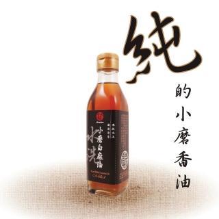 【真老麻油】純小磨白麻油200ml(純芝麻香油)