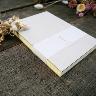 【Conifer 綠的事務】25K 原感系線裝空白筆記(萬用手冊  手札  手帳  筆記本)