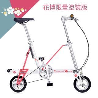 【CarryMe】2018花博限量版 SD 8吋單速鋁合金折疊單車-雛菊白