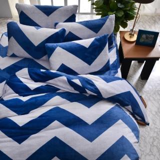 【Sun Color】法蘭絨三件式被套床包組 簡約洋流(單人)