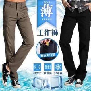 【JU SHOP】極薄親膚抗悶透氣超彈工作褲