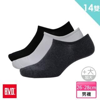 【BVD】男細針低口直角襪-加大12雙組+送男女適用除臭襪*2雙(B276襪子26-28CM)