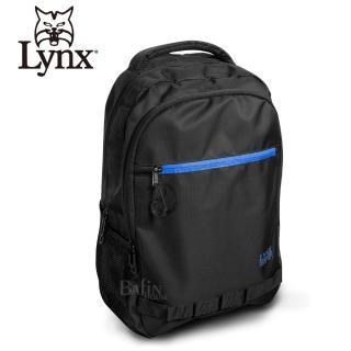 【Lynx】防潑水休閒款多隔層機能後背包(LY39-2N35-99)