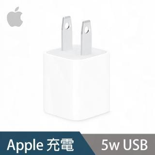 【Apple 蘋果】5W USB 電源轉接器 MD810TA/A