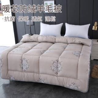 【18NINO81】暖芯防絨羊毛被 買一送一(雙人 6 尺 二入)