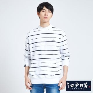【EDWIN】江戶勝 高領細條落肩長T-中性款(白色)