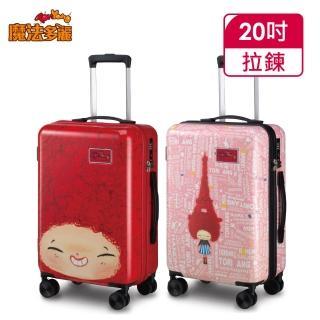 【魔法多麗】魔法多麗20吋拉鍊行李箱-魔法世界粉/紅髮多麗紅(行李箱)
