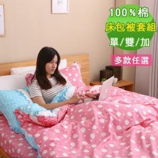 【情定巴黎】尺寸均一價-100%精梳純棉歐式床包被套組(床包可包覆35cm)