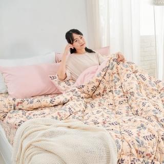 DUYAN 竹漾- 台灣製單人床包組+可水洗羽絲絨被-格陵藍