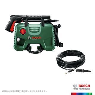 【BOSCH】高壓清洗機 AQT 33-11 + 硬管清潔用軟管