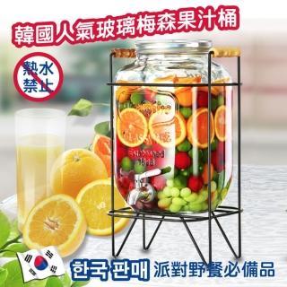 【在地人】韓國超人氣玻璃梅森果汁桶 5L 含鐵架(飲料桶 果汁桶 派對桶)