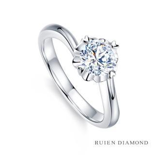 【RUIEN DIAMOND 瑞恩鑽石】GIA50分 D VS2 3EX(18K白金 花火 鑽石婚戒)