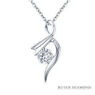 【RUIEN DIAMOND 瑞恩鑽石】GIA50分 D VVS2 3EX(18K白金 鑽石項墜)