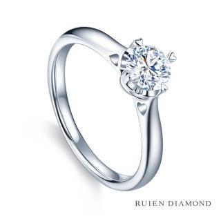 【RUIEN DIAMOND 瑞恩鑽石】GIA50分 D VS2 3EX(18K白金 芳心 鑽石婚戒)