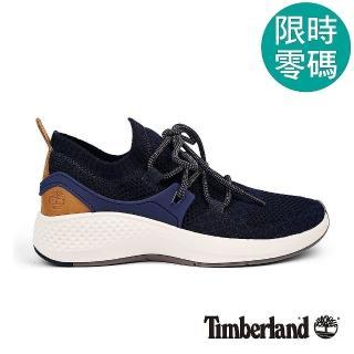 【Timberland】女款海軍藍色Flyroam針織布面飛型鞋(A1S1K019)