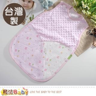 【魔法Baby】嬰兒寢具 台灣製精緻厚保暖防踢背心式睡袋(b0130)