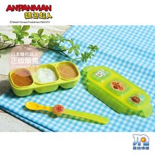 【ANPANMAN 麵包超人】AN麵包超人離乳食分隔餐盒S(3格設計!湯汁不混雜)