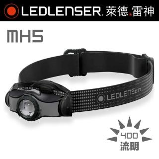 【LED LENSER】MH5專業頭燈