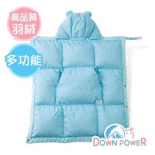【Down power】好命嬰兒氣墊被-多功能保暖揹巾披風羽絨豆豆毯(部落客推薦   彌月禮首選)