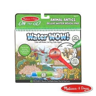 【Melissa & Doug 瑪莉莎】旅遊樂 神奇遊戲書水畫冊 2.0 升級版(豪華款有趣動物)