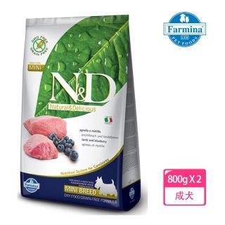 【Farmina 法米納】無穀ND挑嘴成犬羊肉藍莓小顆粒-800克*2入(GD-3)