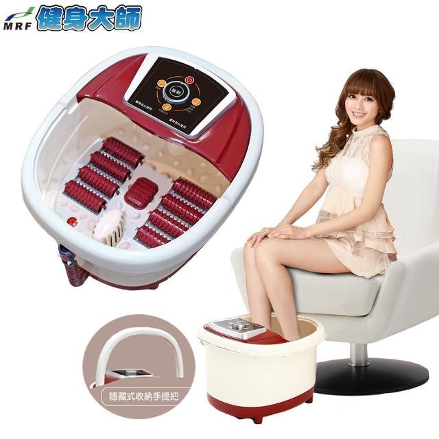 【母親節限定★健身大師】14大功能SPA氣泡足浴機/